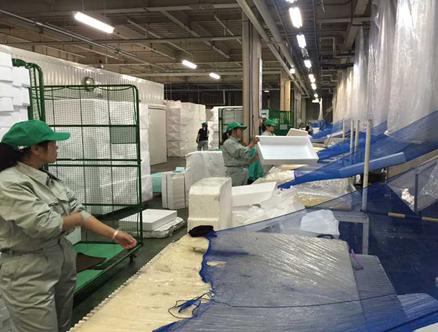 日本兵库县,奈良县包装盒检查